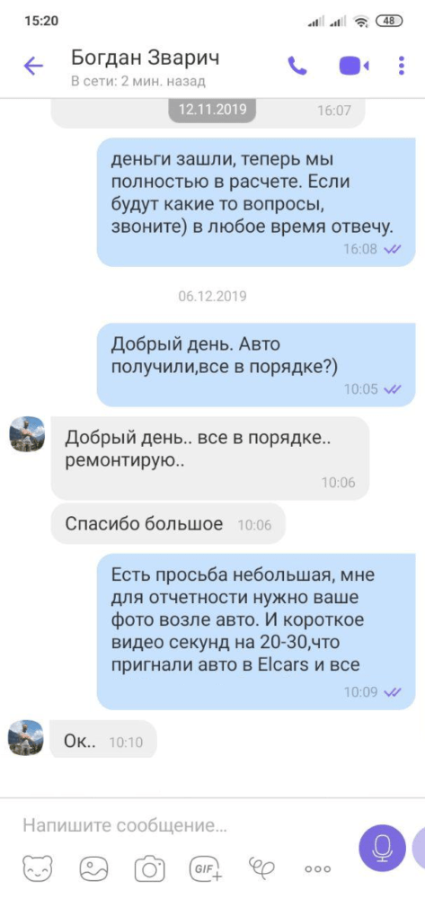 2 Богдан